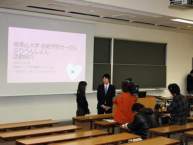 シンポジウム終了後、メディアの取材を受ける大学院生