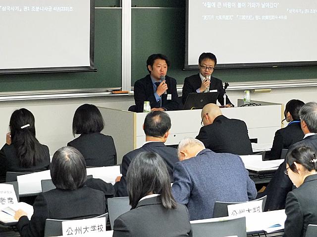韓国 国立慶州文化財研究所 梁 淙鉉 主務官による講演