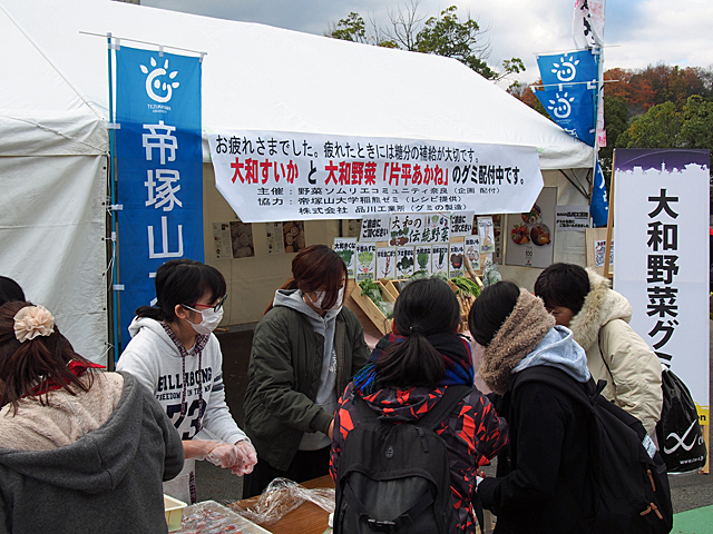 大和野菜グミのブースは盛況となりました