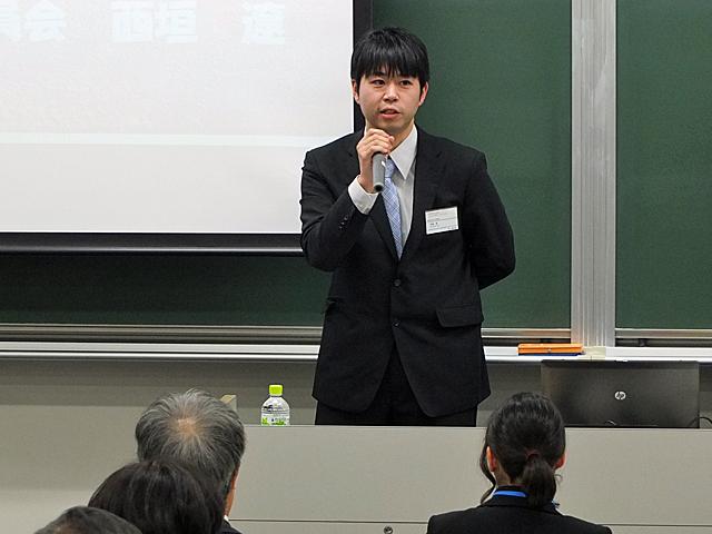 香芝市教育委員会 西垣 氏(本学大学院生)による発表