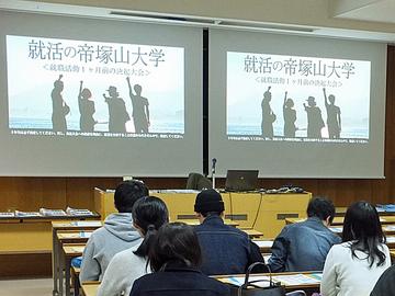 k01_shukatsu20170201.jpg