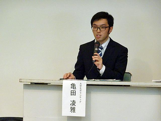 パネリストとしてボランティア体験を語る亀田さん(心理学部2年)