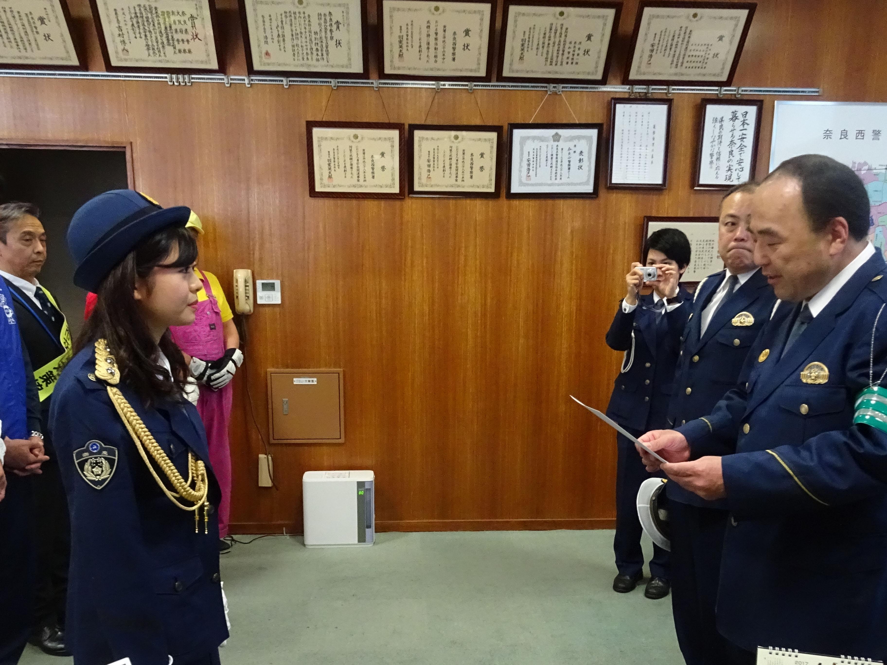 奈良西警察署長から一日警察署長のタスキと委嘱状を受け取りました