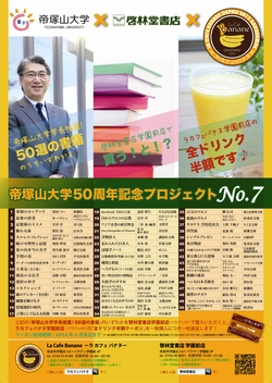 50books.jpg
