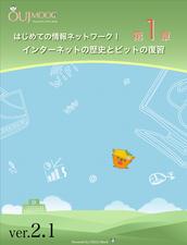 cover225x225.jpeg