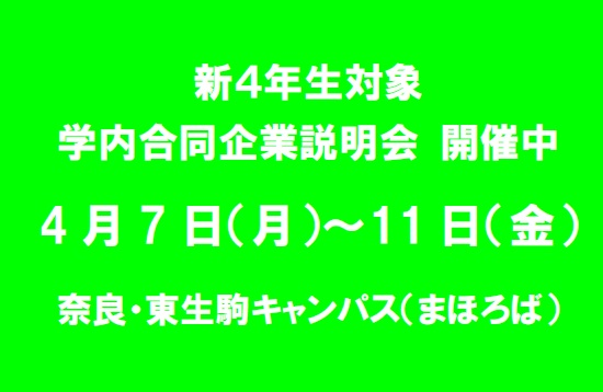 gosetsu201404.jpg
