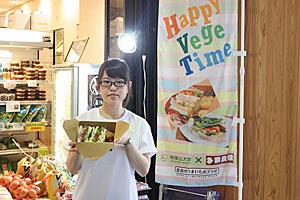 happyvegitime01.jpg