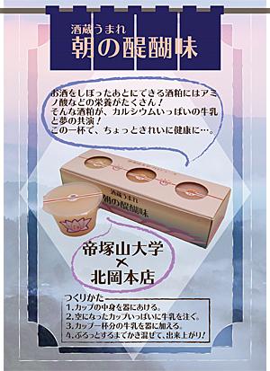 k01_asanodaigomipop20161110.jpg