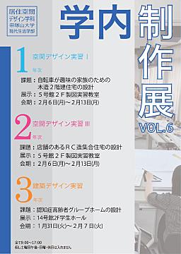 k01_flier_kokiseisaku2016.jpg