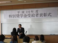 kiji02_g.jpg