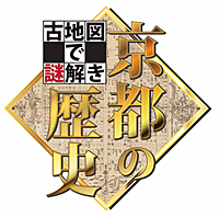 logo20150110.jpg