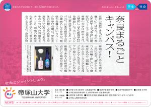marugotobox201501.jpg