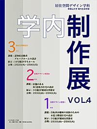 p01_kokiseisaku2015.jpg
