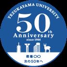 創立50周年スペシャルサイトPickup