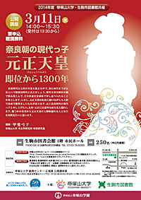 poster_gt20150311.jpg
