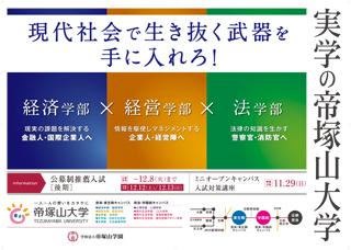 stationposter201511.jpg