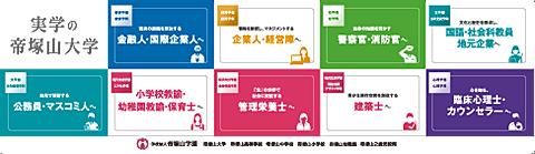 ub_201601.jpg
