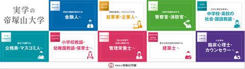 utility_201501.jpg