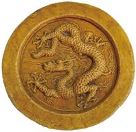 黄釉龍文軒丸瓦(中国・清)