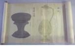 法隆寺宝物図巻(江戸時代)